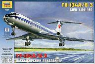 1/144 ツポレフ Tu-134B [ZV7007]