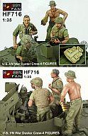 1/35 米軍 M42ダスター乗員 ベトナム戦争 4体セット [HF716]