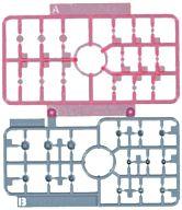 ビルダーズパーツHD MSサイトレンズ01 (ピンク)