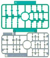 ビルダーズパーツHD MSサイトレンズ01 (グリーン)