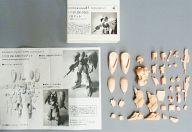 1/120 ZM-S06S ゾロアット 「機動戦士Vガンダム」 レジンキャストキット C3 2003販売品
