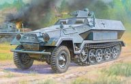1/35 Sd.Kfz.251/1 Ausf.B ハノマーク [ZV3572]