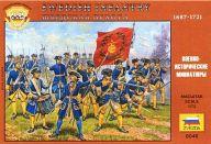 1/72 スウェーデン歩兵 17~18世紀 「歴史フィギュアシリーズ」 [ZV8048]