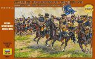 1/72 スウェーデン騎兵 「歴史フィギュアシリーズ」 [ZV8057]