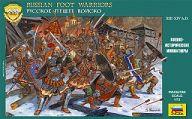 1/72 ロシア戦士 13~14世紀 「歴史フィギュアシリーズ」 [ZV8062]