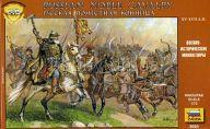 1/72 ロシア貴族騎兵 15~17世紀 「歴史フィギュアシリーズ」 [ZV8065]