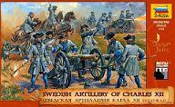 1/72 中世のスウェーデン砲兵隊 「歴史フィギュアシリーズ」 [ZV8066]