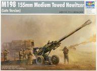1/35 アメリカ軍 M198 155mm 野戦榴弾砲 後期型 [02319]