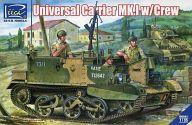 1/35 ユニバーサルキャリア Mk.1型兵員輸送車+乗員3体 [RC35011]