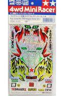 フルカウルミニ四駆 ホログラムステッカーセットA 「ミニ四駆 グレードアップパーツシリーズ」 [15123]