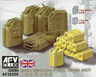 模型 1/35 WW.II イギリス軍 燃料缶セット [AF35258]
