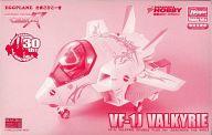 たまごひこーき VF-1J バルキリー ダブルプラスVer.(マクロス・ザ・ライド) 「マクロス・ザ・ライド」 キャラホビ2012&電撃屋限定生産版 [T1214550/65820]