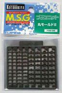 プラユニット 丸モールドII 「M.S.G モデリングサポートグッズ」 [P114R]