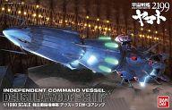 1/1000 独立戦闘指揮艦 デウスーラII世・コアシップ 「宇宙戦艦ヤマト2199」 [01851369]