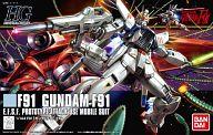 HG 1/144 機動戦士ガンダムF91 ガンダムF91
