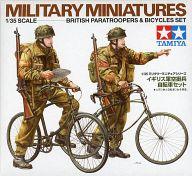 自転車の 自転車 ミニチュア 販売 : 35 イギリス軍空挺兵自転車 ...
