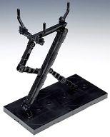 H・ハンガー用拡張キット ポージングアーム (ブラック) (ノンスケール プラスチックキット)