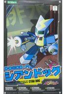 メダロット DOG00-M シアンドッグ (1/6スケール プラスチックキット)