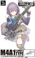 1/12 Little Armory (LA001) M4A1タイプ [253716]