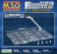 M.S.G モデリングサポートグッズ フライングベース・ネオ (ディスプレイ用ベース)