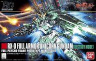 1/144 HGUC RX-0 フルアーマーユニコーンガンダム(デストロイモード)  「機動戦士ガンダムUC episode 7」