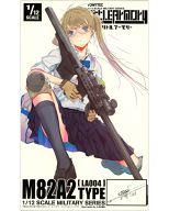 1/12 LA004 M82A2タイプ 「Little Armory(リトルアーモリー)」 [255536]