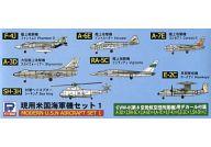 1/700 現用米国海軍機セットI 「スカイウェーブシリーズ」 [S27]