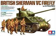 1/35 イギリス戦車 シャーマン VC ファイアフライ(人形6体付き) スケール限定 [25174]