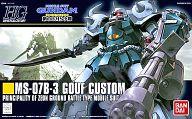 [説明書欠品] 1/144 HGUC MS-07B-3 グフカスタム 「機動戦士ガンダム 第08MS小隊」 [0165503]