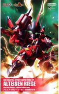 スーパーロボット大戦OG ORIGINAL GENERATIONS S.R.D-S アルトアイゼン・リーゼ 【初回限定仕様】