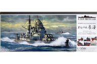 1/350 重巡洋艦 鳥海 1942 初回限定版 「アイアンクラッド -鋼鉄艦-」 [038840]