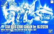1/144 HGBF GAT-X105B/ST スタービルドストライクガンダム Ver.RGシステム 「ガンダムビルドファイターズ」 プレミアムバンダイ限定 [0193013]