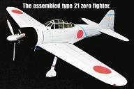 1/24 零戦21型戦闘機 (三菱A6M2) 「バルフライヤーシリーズ」 [BF-002]