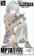1/12 LA009 MP7A1タイプ 「Little Armory(リトルアーモリー)」 [258438]