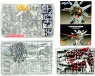 [箱欠品] 1/144 HG R13 ZGMF-X13A プロヴィデンスガンダム 「機動戦士ガンダムSEED」 [0124917]