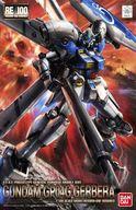 RE/100 1/100 ガンダム試作4号機 ガーベラ 機動戦士ガンダム0083 STARDUST MEMORY