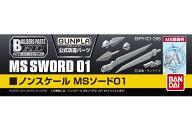 ビルダーズパーツHD MSソード01