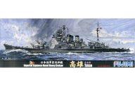 1/700 日本海軍重巡洋艦 高雄 昭和19年 DX 「シーウェイモデル特シリーズSPOT No.43」 [431291]