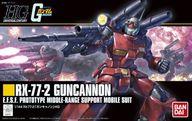 HGUC 1/144 ガンキャノン プラモデル