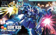 HGBF 1/144 ドムR35