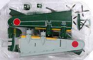 【シークレット1】 1/144 二式大艇 第801海軍航空隊 「梓特別攻撃隊」 誘導機 「ミリタリーエアクラフトシリーズ BIG BIRD 4 世界の爆撃機・飛行艇・輸送機」