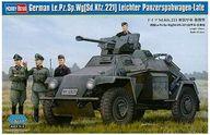 1/35 ドイツ Sd.Kfz.221軽装甲車 後期型 「ファイティングヴィークルシリーズ」 [83814]