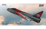 1/48 ライトニングT.Mk.4 (プラパーツ、レジンパーツ、デカールバージョンx2) [SWD48008]