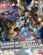 機動戦士ガンダム 鉄血のオルフェンズ ガンダムグシオン/ガンダムグシオンリベイク