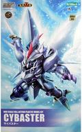 S.R.D-S スーパーロボット大戦OG ORIGINAL GENERATIONS サイバスター プラモデル