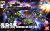 HG 機動戦士ガンダム ジ・オリジン 1/144 ザクI(デニム/スレンダー機)
