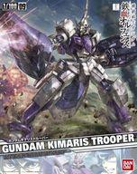 機動戦士ガンダム 鉄血のオルフェンズ 1/100 ガンダムキマリストルーパー