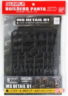 ビルダーズパーツ MS ディテール01(メカニックカラー)