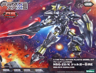 フレームアームズ 1/100 NSG-Z0/K ドゥルガーII:RE