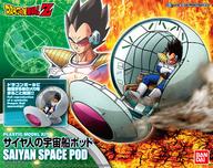 フィギュアライズメカニクス ドラゴンボール サイヤ人の宇宙船ポッド
